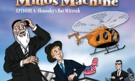 Breaking Jewish Music News: Marvelous Midos Machine 4 is Here!