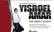 Country Yossi #175 Revealed! Yisroel Amar Featured on Cover