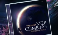 JMR Welcomes New Blogger, Debut Review: Fried's Keep Climbing