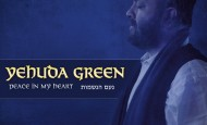 OutOfTowner Reviews Yehuda Green-Peace in my Heart