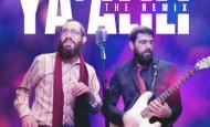 8th Day Releases Ya'alili Remix!