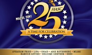 HASC 25: A Time for Celebration Double CD/DVD Available!