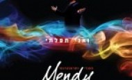 Guest Review:  Mendy Werzberger's V'ani Tefilosi