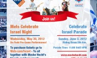 Moshe Hecht to Perform at CitiField and Parade to Celebrate Israel with New Yorkers