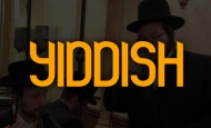 Shira Choir and Levy Falkowitz – YIDDISH