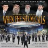 When The Siyum Calls – Yerachmiel Begun & The Miami Boys Choir