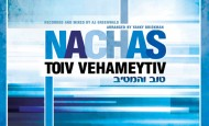 Nachas New Single Now Available: Free Download!
