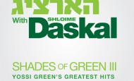 Shades of Green III: Hartzig With Shloime Daskal
