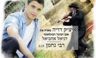 Itzik Dadya Releases Free Single, Rabi Nachman