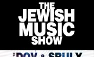 Jewish Music Show: Episode 4 – Download Available!