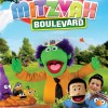 First Look! Mitzvah Boulevard 2!