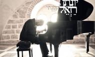 """VIDEO: Yonatan Razel – """"Katonti"""""""