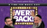 HASC 26: Mordechai Ben David & Avraham Fried