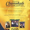 Chanukah in the park with Benny Friedman, Yehuda Green, Yoni Z & 3 Generations of Piamenta