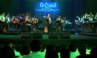 Special for Hanukkah | Kumzing 2: Chaim Israel – Menorah