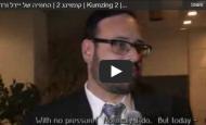 The Making of Kumzing II:  Yeedle