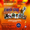 Jewish Star Auditions Are Now Posted!