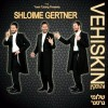 OutOfTowner reviews Vehiskin by Shloime Gertner