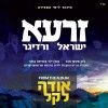 Yisroel Werdyger Releases Vocals Only Zaroh for Sefirah