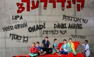 """SPLASHNEWS-Review of The Kinderlach-""""Make It Happen"""""""