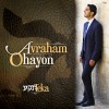 Avraham Ohayon All New Single + Video: Teka