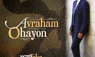 Avraham Ohayon All New Single + Video: Teka
