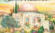 OutofTowner Reviews Bnei Heichala by Benny Friedman