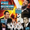 Pre Purim Concert With Avraham Fried, NYBC, Lipa and Pruz!