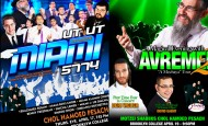 Shirainu Announces 2 Amazing Shows This Pesach