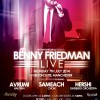 Benny Friedman in England – New Show Added