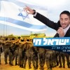 Itzik Orlev – A Song of Hope and Unity!