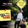 """Avrumy Kalisch & Tuli Brull Release Single + Music Video for """"Bashefer I'm Yours"""""""