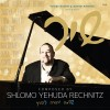 "Shlomo Yehuda Rechnitz Releases ""SHIR"" Featuring All Star Jewish Music Cast"