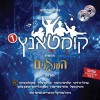 Shalom Vagshul Presents: Kumtantz!