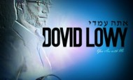 Review: Dovid Lowy, Ata Imadi