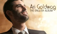 Review: Ari Goldwag – The English Album