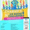 Chabad of Mineola's Telethon Featuring Dovid Gabay, Simcha Leiner, Diaspora Yeshiva and More!