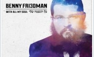 Review: Benny Friedman – Kol HaNeshama Sheli