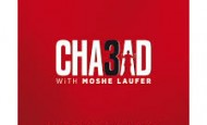 Hislahavus' Review of Moshe Laufer with Chabad 3