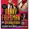 Benny Friedman & Gershon Veroba at WSIS