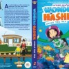 "Torah Treasure releases ""Wonders of Hashem – Under the Sea"""