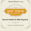 [Video] New Single from Hillel Kapnick & Baruch Naftel!