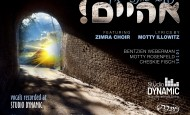 Studio Dynamic presents a FREE Single – Aheim!