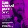 Bais Shmuel Purim Concert