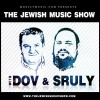 The Jewish Music Show – New Episode Now Available for Download