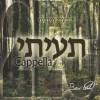 """A Cappela  – """"2EC"""" by Beri Weber"""