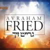 Avraham Fried Greit Zich! אברהם פריד גרייט זיך – Single