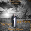 "New Hit Single ♫ ""Ashreichem Yisroel"" ♫ – Shloimy Salzman"