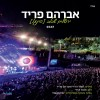 "Avraham Fried's Debuts New Hit Song ""Yerushalayim B'lev"""