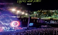 "Avraham Fried's Debuts New Hit Song ""Yerushalayim B'lev"""